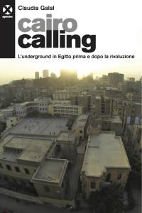 cop_cairo_calling_fronte