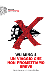 wu-ming-1