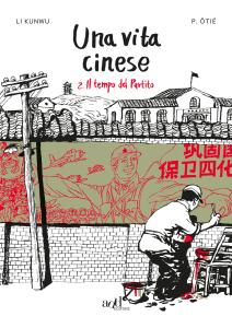 115-vita-cinese-2-WEB
