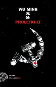 proletkult2